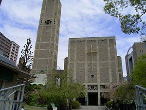 Hiroshima world peace memorial cathedral 01 jpeg
