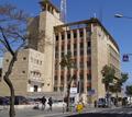 Histadrut Building Jerusalem 2011.png