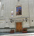 Holy Spirit church, Sandomierz.jpg