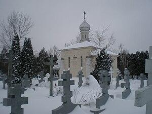 Holy Trinity Monastery (Jordanville, New York) - Holy Trinity Monastery Cemetery Church