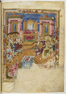 Homilies of Gregory the Theologian gr. 510, f 723.jpg