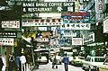 Hong Kong 1978 05.jpg