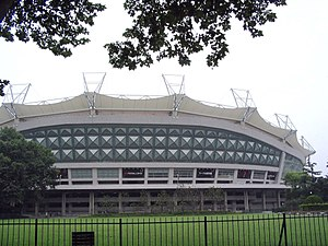 2007 FIFA Women's World Cup - Image: Hongkou Stadium in Shanghai