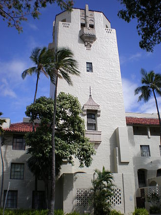 Honolulu Hale - Image: Honolulu Hale tower