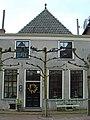 Hoogstraat24.jpg
