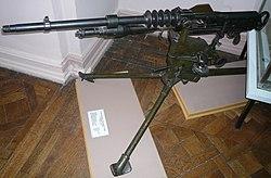 Станковый пулемёт системы гочкисс