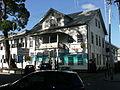 House in Paramaribo V.JPG