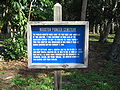 Houston Pioneer Cemetery Historical Marker 1.jpg