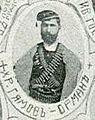 Hristo Gyamov Orman IMARO.JPG