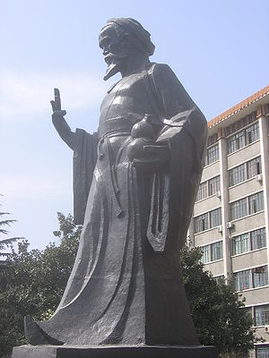 Statue of Hua Tuo (華佗) in front of the Anhui C...