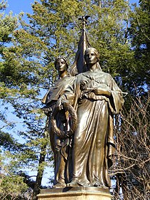 Humanity and Justice by Herbert Adams - Winchester, MA - DSC04211.JPG