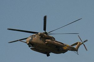 2010 IAF Sikorsky CH-53 crash - An IAF Sikorsky CH-53 Yas'ur helicopter, similar to the aircraft involved in the accident