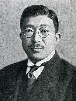 Ichiro hatoyama.jpg