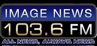 Image News FM (Nepal) - Image: Image news fm