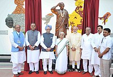 Inauguration of National Museum dedicated to Sardar Vallabh Bhai Patel.jpg