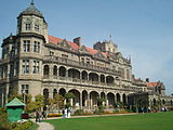 Indian Institute of Advanced Study, Rashtrapati Nivas Shimla.JPG