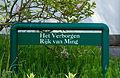 Infobord bij ingang van de Chinese tuin Het Verborgen Rijk van Ming in de Hortus Haren.jpg