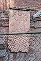 Inscription, Sankt Peter, Munich 10.jpg