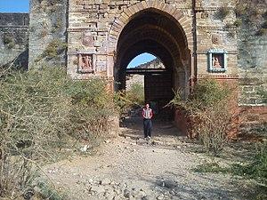 Bhujia Fort - Image: Inside fort bhujiyo dunger