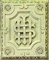 Interlaced IHS monogram on ceiling of church of Saint-Martin de L'Isle-Adam.jpg