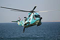 Iranian navy's sikorsky SH-3 sea king in velayat-90 naval exercise.jpg