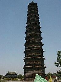 Iron Pagoda i.JPG