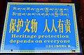 Ironic signage in Gyantse Pelkhor Chode Monastery, Tibet.jpg