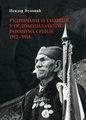 Isidor Đuković - Rudničani i Takovci u oslobodilačkim ratovima Srbije 1912-1918. godine, 2005.pdf