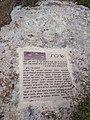 Israel Hiking Map אבן שבת.jpeg