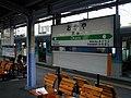 JR岡谷駅(Okaya) - panoramio.jpg