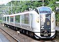 JRE marine express odoriko E259.jpg