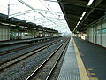 JREast-Minami-nagareyama-station-platform.jpg