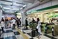 JR East Shibuya Station Tamagawa Entrance 2018.jpg