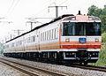 JR Hokkaido kiha183series N Ozora.jpg