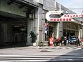 JR Kanda sta 002.jpg