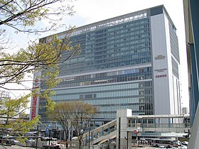Image illustrative de l'article Gare de Shin-Yokohama
