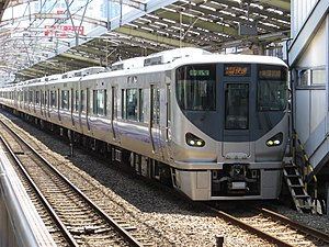 JR West 225 in Shin-Imamiya Station IMG 2987 20130512.JPG