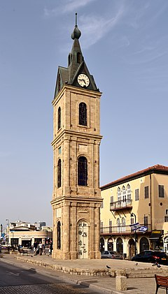Jaffa Clock Tower, 2019 (03).jpg