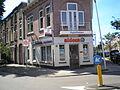Jan-Pieterszoon-Coenstraat Johannes-Camphuysstraat Utrecht Nederland.JPG