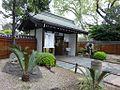 Jardín Japonés 1060343.JPG