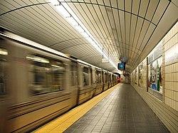 エクスチェンジ・プレイス駅 (パストレイン)