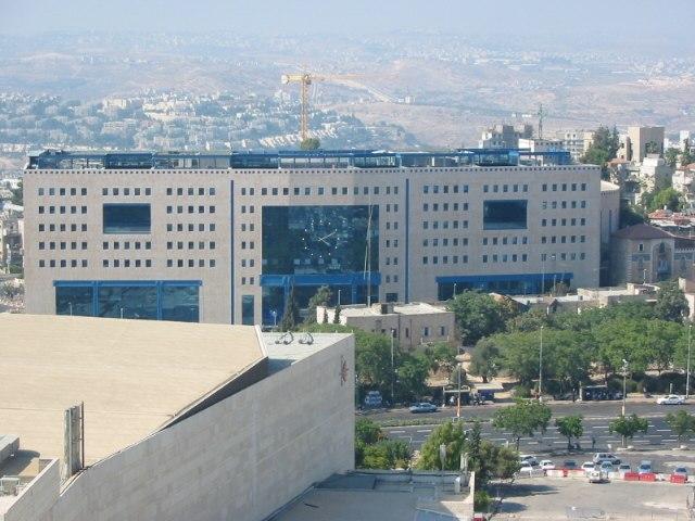 Jerusalem CBS