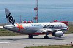 Jetstar Asia Airways, A320-200, 9V-JSM (18378784261).jpg