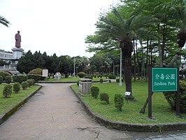 Jieshou Park