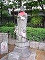 Jizo Children.jpg