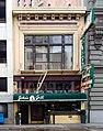 John's Grill exterior 2.jpg