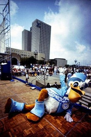 Costumed character - Seymore D. Fair - 1984 Louisiana World Exposition Character Mascot.
