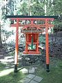 Kôzan-ji Buddhist Temple - Kasuga myôjin Shintô Shrine.jpg
