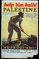 KEREN HAYESOD POSTER FROM THE 1940'S. כרזה משנות ה-40 של קרן היסוד הקוראת לעזור בבניית ארץ ישראל (פלשתינה).D247-024.jpg