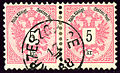 KRZESZOWICE 1888 pair5kr.jpg
